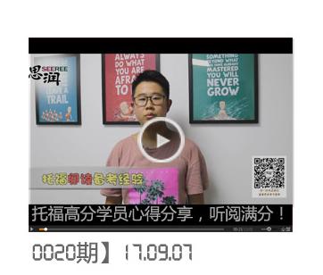 922视频部分_04.jpg