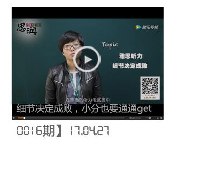 922视频部分_09.jpg